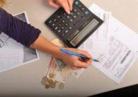 О краевых стандартах стоимости жилищно-коммунальных услуг на 2016 год