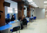 Ставрополье стало площадкой создания МФЦ для бизнеса