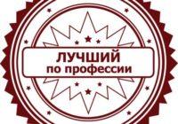Кисловодский участковый занял первое место в краевом конкурсе «Лучший по профессии»