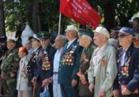 В Кисловодске зажгли «Свечу памяти»