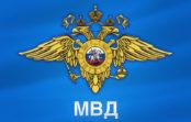 В Кисловодске расследуется уголовное дело о грабеже