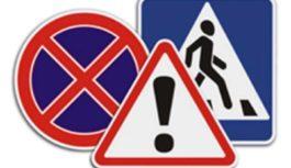 О новых правилах сдачи экзамена на получение водительских прав