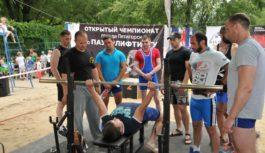 «Открытое небо-2016»: 150 силачей собрал в Пятигорске чемпионат по пауэрлифтингу