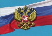 Прокуратурой города Кисловодска проверено исполнение