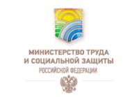 Всероссийский конкурс «Российская организация высокой социальной эффективности» -2016
