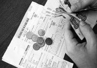 Информация об оплате и перерасчете ЖКУ