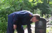 25 июля сотрудники органов следствия Российской Федерации отмечают профессиональный праздник