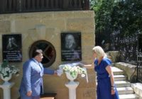 Мемориальную доску Сергею Прокофьеву открыли в Кисловодске