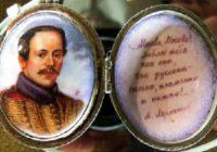 Вечер памяти М.Ю. Лермонтова пройдет в музее «Крепость»