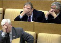 Федеральный закон о Кавминводах предстоит обсудить депутатам Госдумы нового созыва