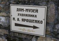 В Кисловодске открылся фестиваль «Белая вилла на фоне Кавказа»