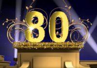 В этом году Госавтоинспекция России празднует 80-летний юбилей