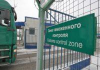 О несоблюдении законодательства в области обеспечения карантина