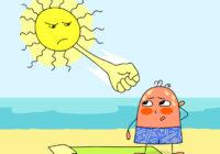 Не просто жарко, а очень жарко!