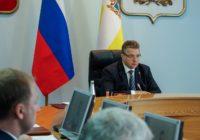 Состоялось заседание правительства ставрополья