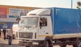 Всероссийский конкурс профессионального мастерства «Лучший водитель грузовика»