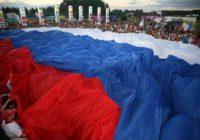 Накануне Дня Государственного флага РФ в Кисловодске пройдет молодежный флешмоб