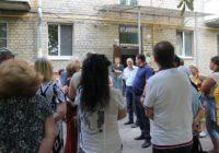 Под скверы в Кисловодске «зарезервированы»17 га городской земли