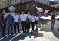 В Кисловодске сотрудники полиции приняли участие в церемонии поднятии флага России