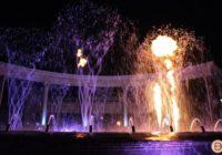 У «поющего фонтана» задержали хулигана