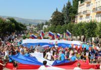Российский флаг – Петра творенье