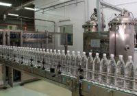 АО «Кавминкурортресурсы» прекратило поставки ботлерам минеральной воды Ессентуки-4 и Ессенутки-17 и приступило к розливу собственной воды под этими брендами