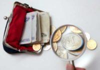ПАМЯТКА  о предоставлении единовременной выплаты за счет средств материнского (семейного) капитала