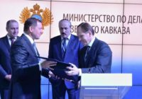 Минкавказ России и КРСК должны работать как единая команда с регионами СКФО