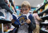Все учащиеся школ будут обеспечены учебниками на 100%