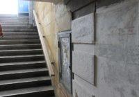 В Кисловодске начался ремонт подземного пешеходного перехода на Октябрьской площади