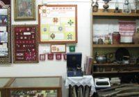 Православная выставка открылась в Свято-Никольском соборе в Кисловодске