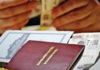 О порядке выплаты страховой пенсии лицам выезжающим (выехавшим) на постоянное жительство за пределы территории РФ