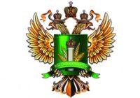 Издан совместный приказ Росреестра и Россельхознадзора
