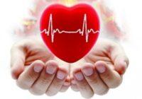 АКЦИЯ «Сердце для Жизни». Часть 3