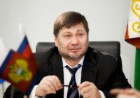 Делегация Минкавказа РФ ознакомилась с медицинскими объектами компании «VAMED»