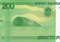 Историческое событие по выбору символов для новых банкнот Банка России!