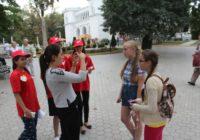 Я люблю Ставропольский край