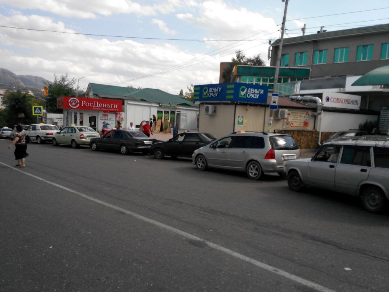 на дорогах Кисловодска