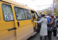 В Кисловодске ловят водителей нелегальных маршруток