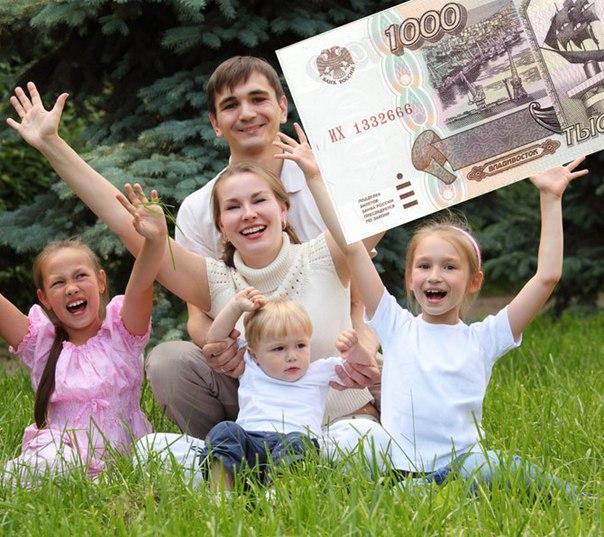 это льготы многодетным семьям в санкт-петербурге аренда земли почти