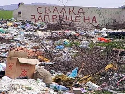 Прокуратурой Кисловодска