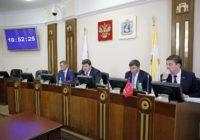 Депутаты Думы Ставропольского края внесли корректировки в бюджет края