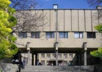 Школа Кисловодска отметила 110-летний юбилей