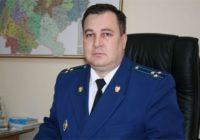 В Ставропольском крае новый прокурор.