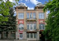 Театр оперетты в Пятигорске открывает 82-й театральный сезон