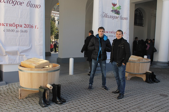 День молодого вина