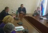 В мэрии Кисловодска состоялось рабочее совещание
