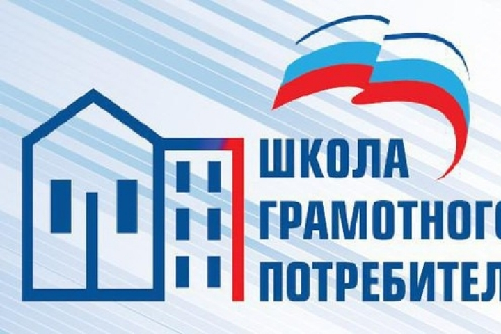 Ставропольцам расскажут о правильной эксплуатации приборов учёта коммунальных ресурсов