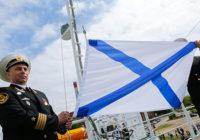 В средней школе №2 Кисловодска отметили юбилей образования Военно-Морского флота