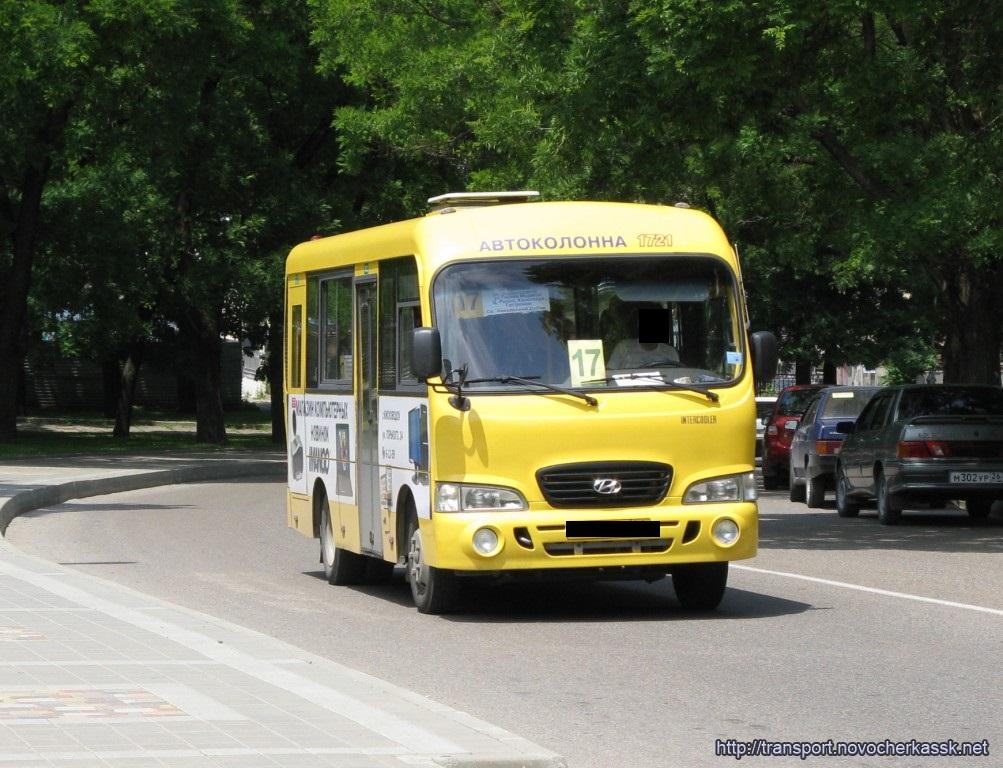 Общественный транспорт в Кисловодске жалобы и предложения